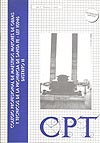 Revista CPT N°5